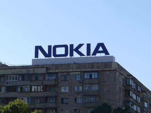 Накрышная установка в виде объёмных букв, 2011
