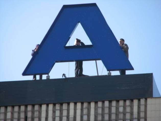 Монтаж накрышной установки, 2011