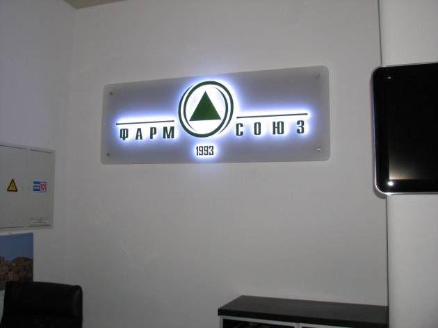 Интерьерные псевдообъёмные буквы, 2010