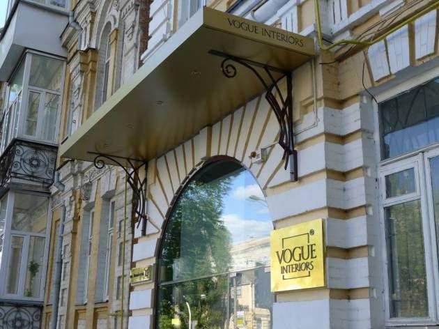 Оформление фасада бутика, 2011