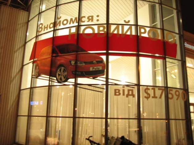 Оформление пленками витрины автосалона. Вид ночью., 2010