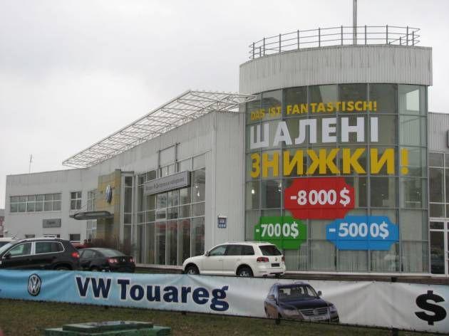 Оформление пленками витрины автосалона., 2010