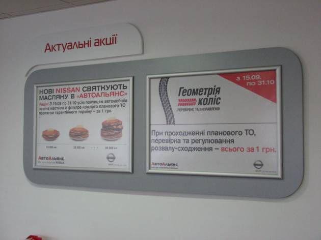 Фотоплакат в рамке из серебристого ДСП, 2011