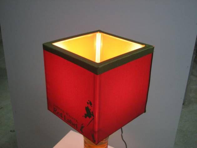 Лампа из ткани, 2010