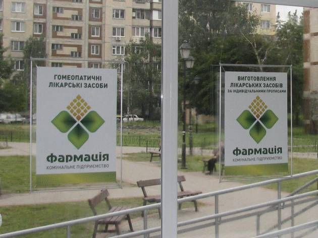 Двусторонние плакаты в рамках, 2011