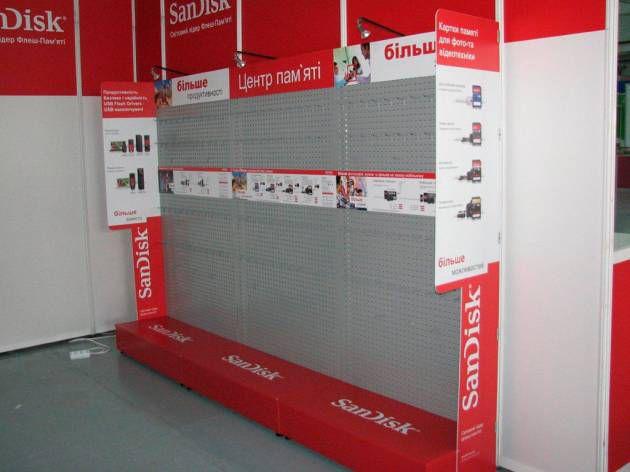 Стенд для образцов продукции SunDisk из перфорированного металла, 2011