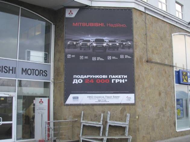 Баннерная растяжка для автосалона, 2011
