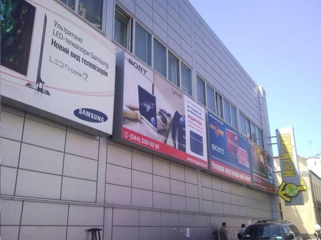 Большие фасадные лайтбоксы из баннера, 2011