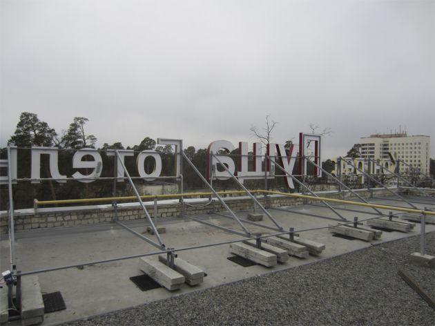 Накрышная установка со светодиодной подсветкой - вид сзади, 2012