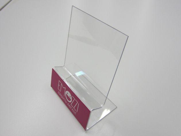 Элегантная пластиковая подставка, 2012