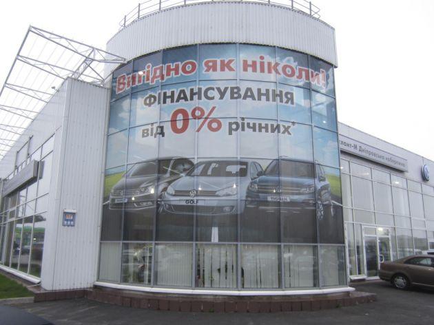 Оформление фасада перфопленкой с печатю, 2012
