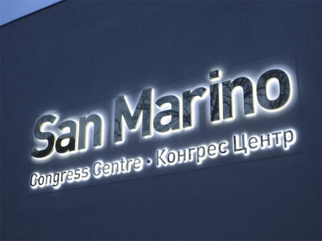 Зеркальные объемные буквы с подсветкой, 2012