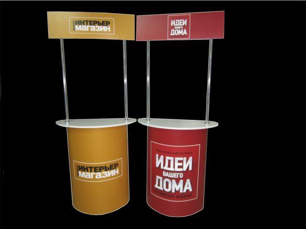"""Промостол SP-Optima """"книжка"""", 2012"""