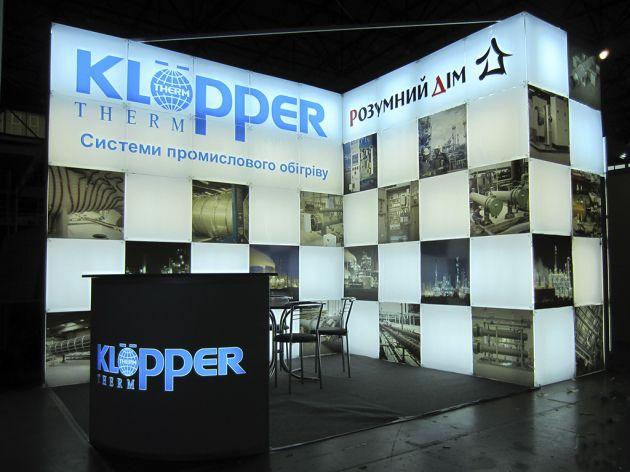 Выставочный стенд со световой стеной, 2012