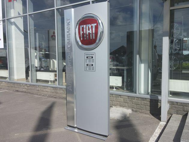 Пилон Fiat, 2014