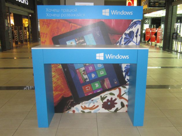 Демостенды Windows 8, 2012