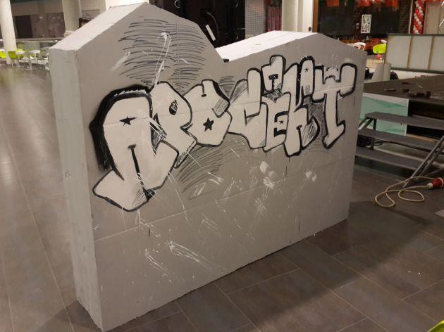 Стена для граффити, 2014