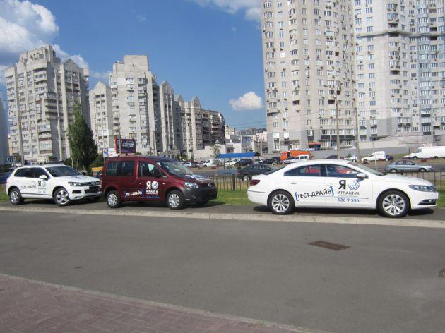 Оклейка тестовых автомобилей, 2012