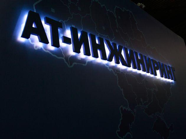 Интерьерная вывеска для выставочного стенда, 2012