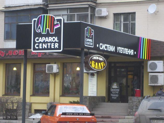 Фриз магазина, 2016