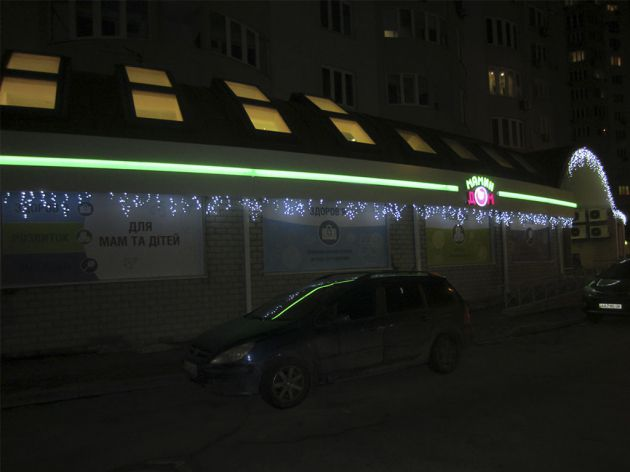 "Большой фриз на фасад магазина ""Мамин дом"", 2016"