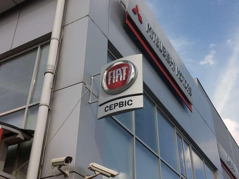 Торцевая вывеска Fiat (№128)