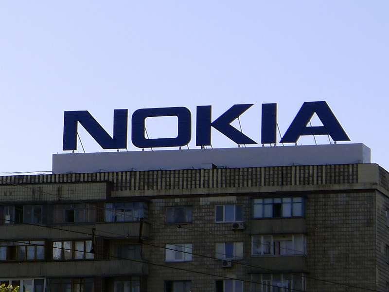 Ремонт накрышной установки Нокия