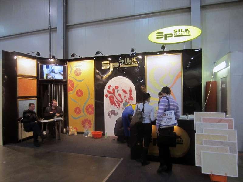 Выставочный стенд Silk Plaster