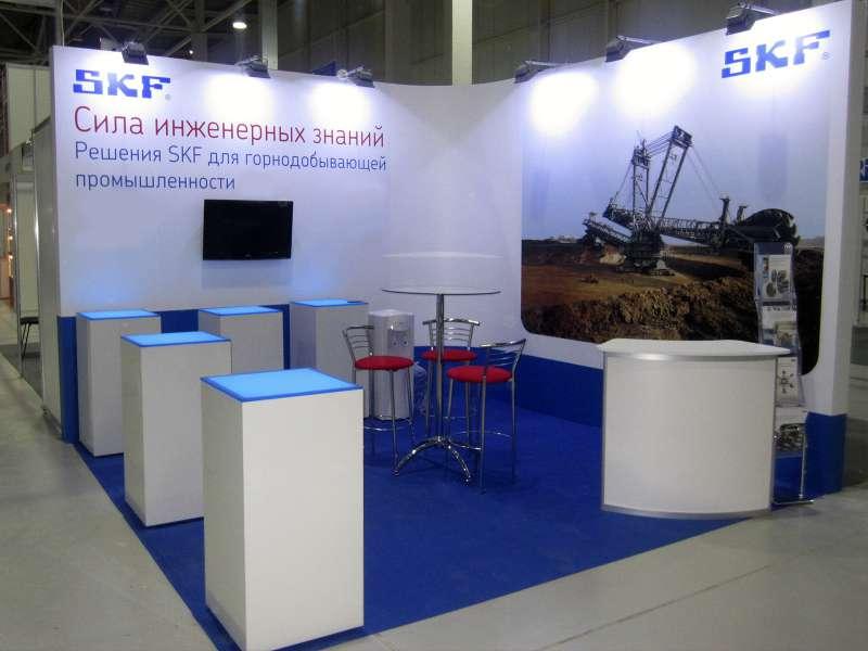 Выставочный стенд SKF