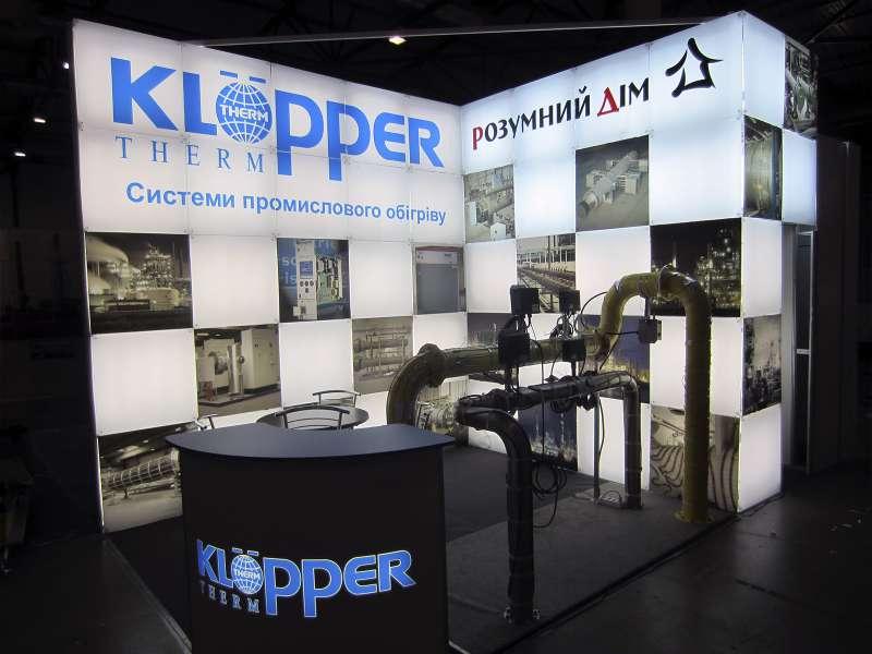 Выставочный стенд со светящимися стенами Klopper Therm