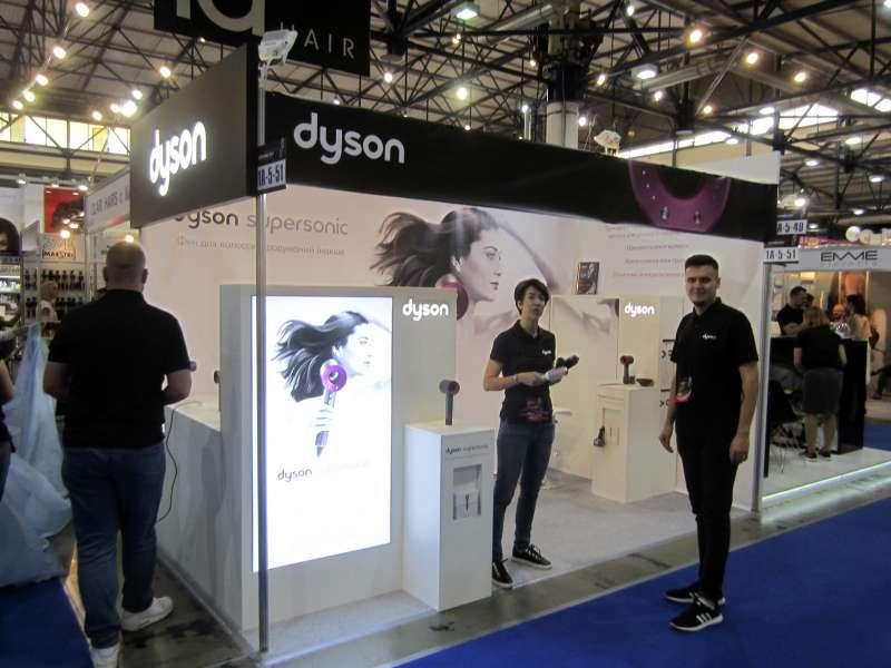 Выставочный стенд Dyson