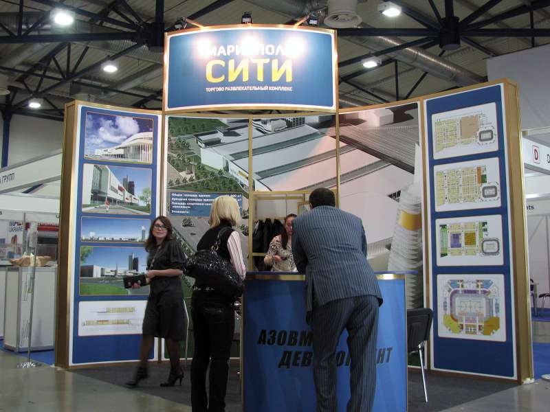 Stand Mariupol-City