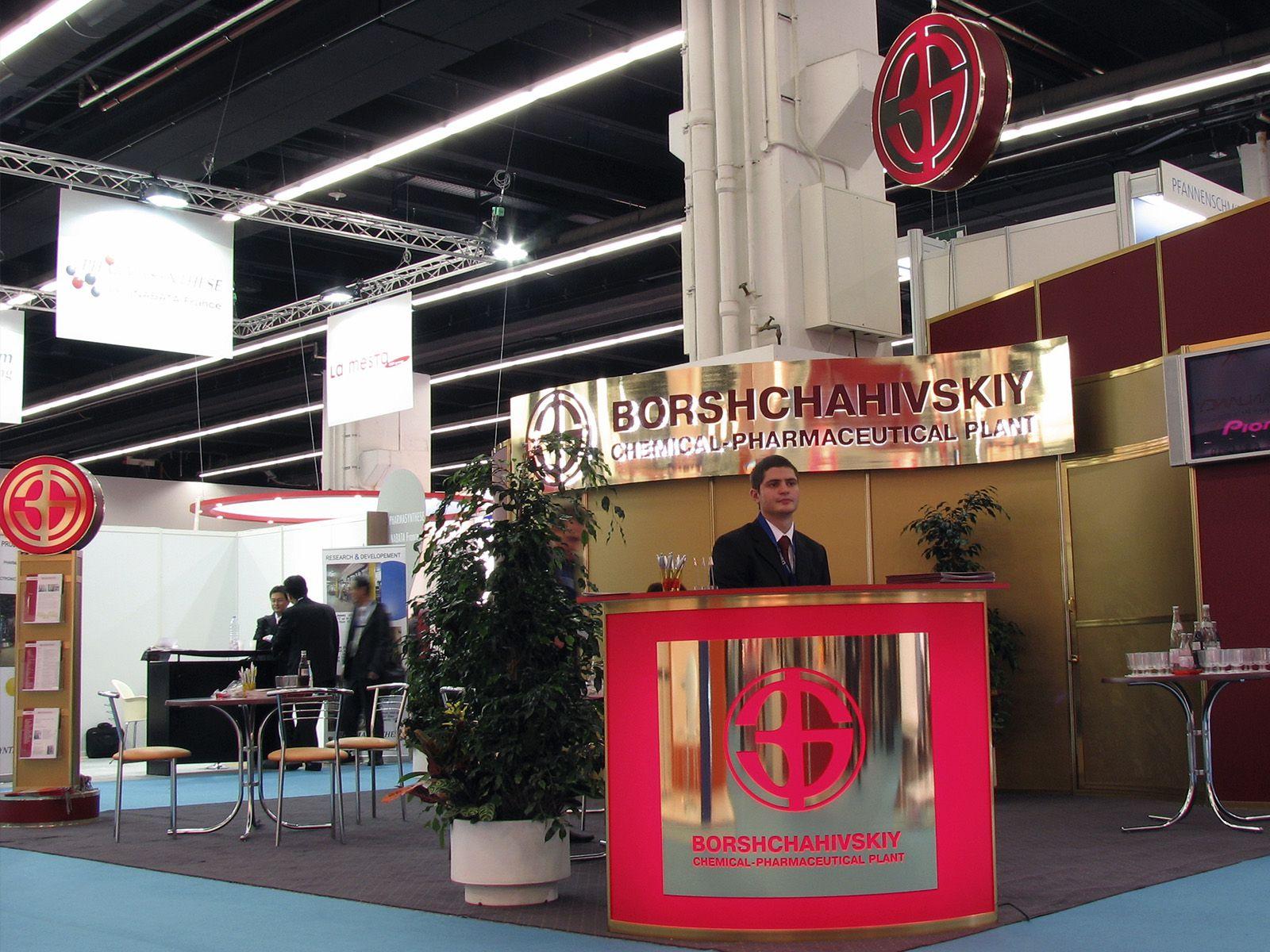 Стенд БХФЗ во Франкфурте