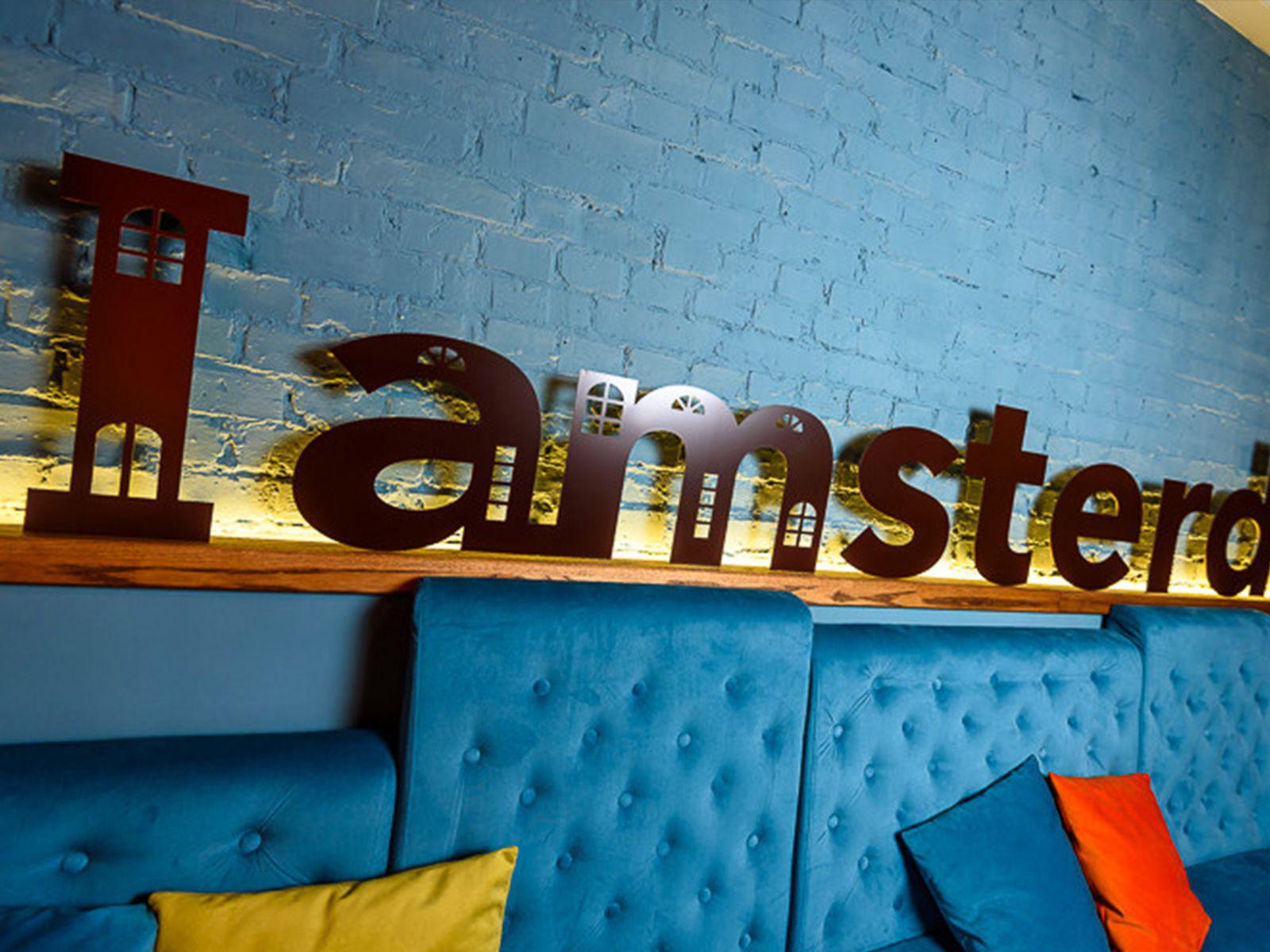 Интерьерная вывеска I'am amsterdam (№906)