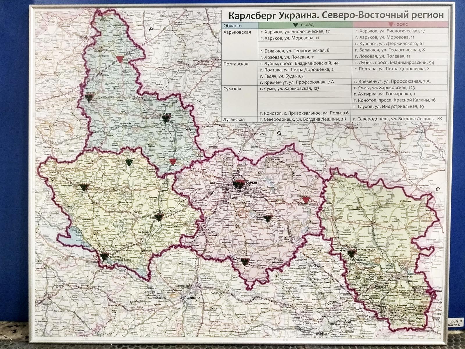 Карта областей для Карлсберг (№31)