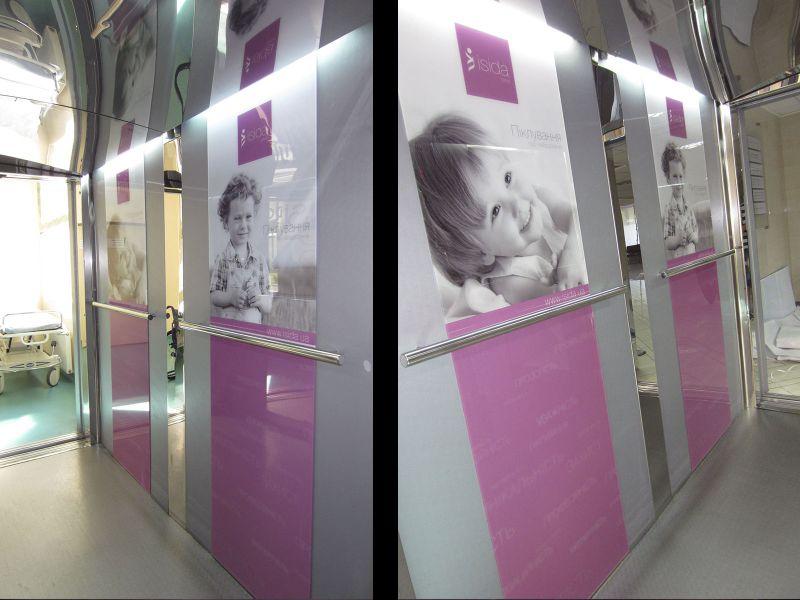 Фотопанели в лифт (№479)