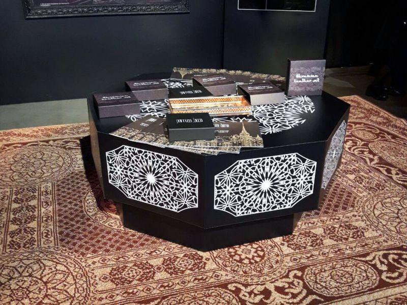 Стол в марокканском стиле (№946)
