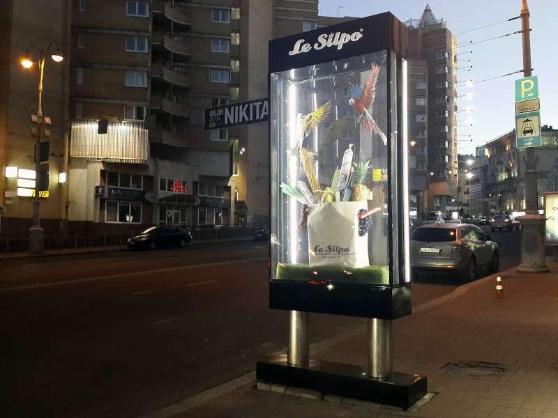 Стела уличная для арт-инсталляций Le Silpo лайтбоксы и вывеска для магазина киев