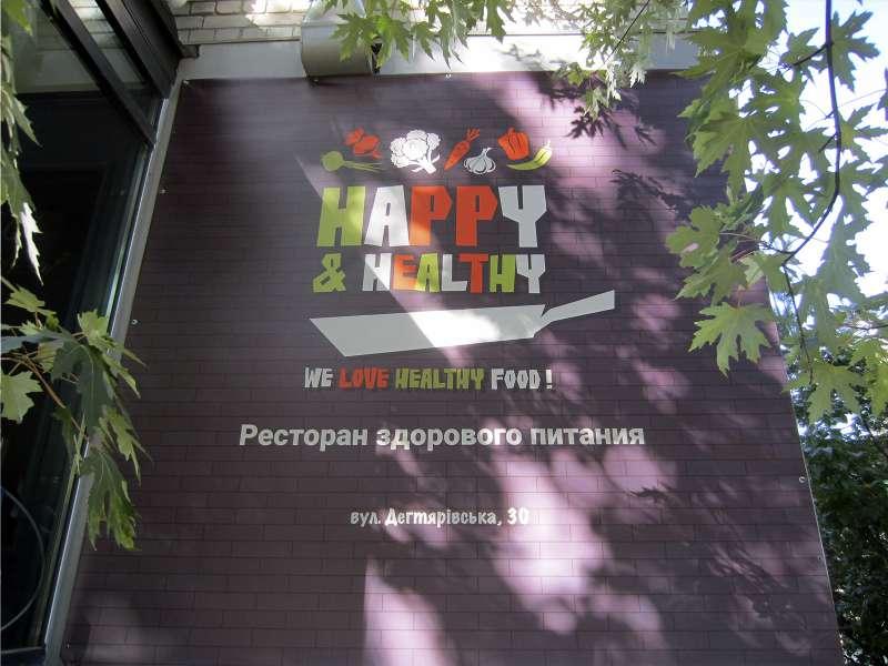 Баннер рекламный с люверсами на стене (№746)