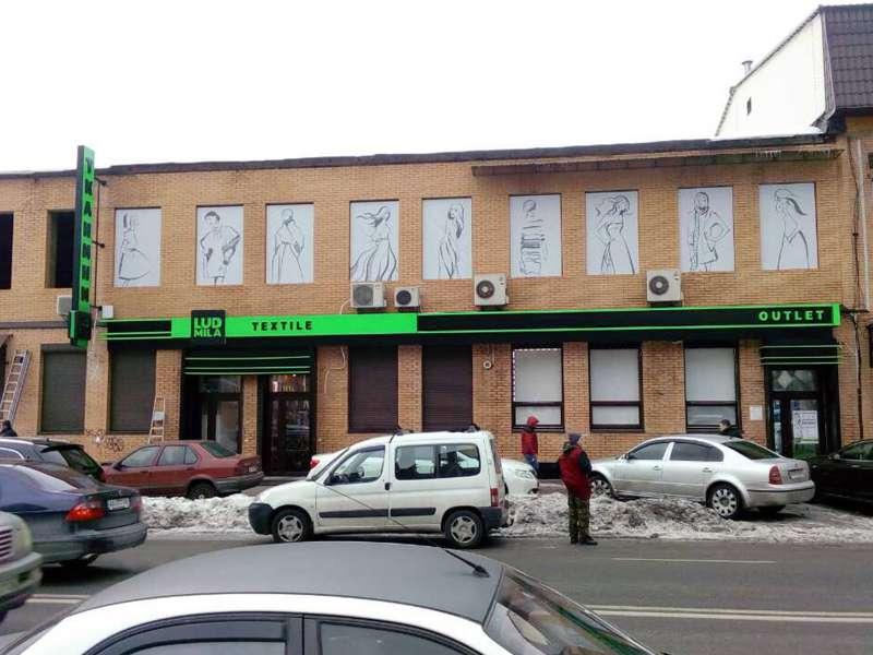 """Баннерные """"заглушки"""" на окна (№1183) заказать"""
