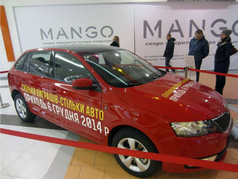 брендирование автомобиля заказать в Киеве