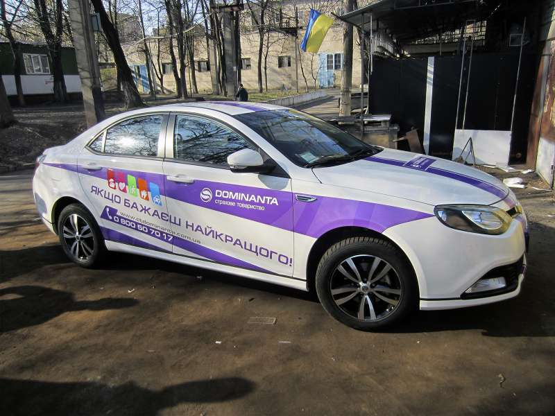 брендирование личного автомобиля реклама