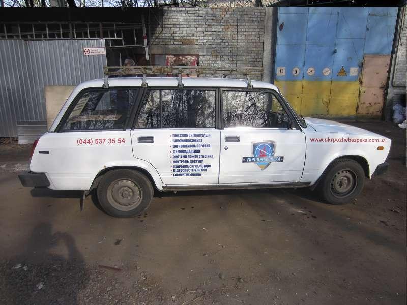 оклейка транспорта пленками с рекламой Киев