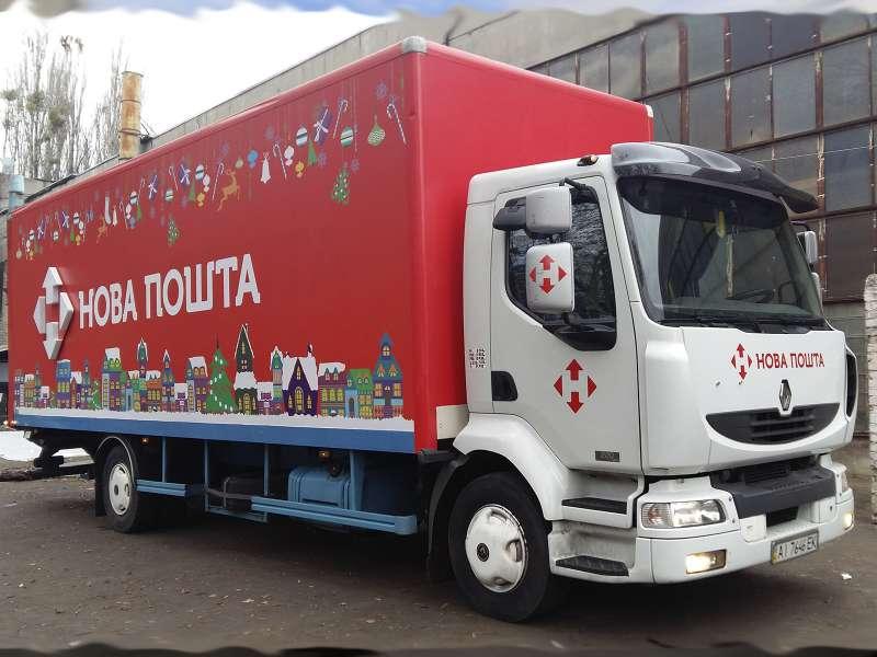 Оклейка грузовика (№850)