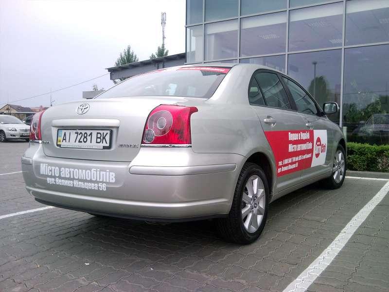реклама на авто Киев рекламная вывеска по выгодной цене