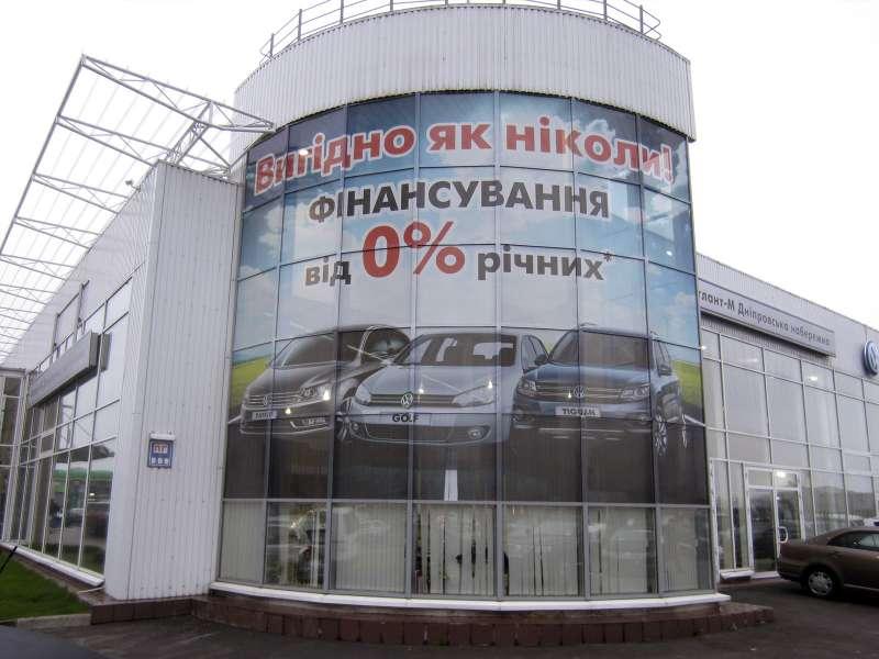 оформление витрин в украине наружная реклама