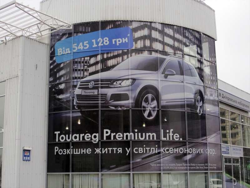 оформление витрин пленкой в украине
