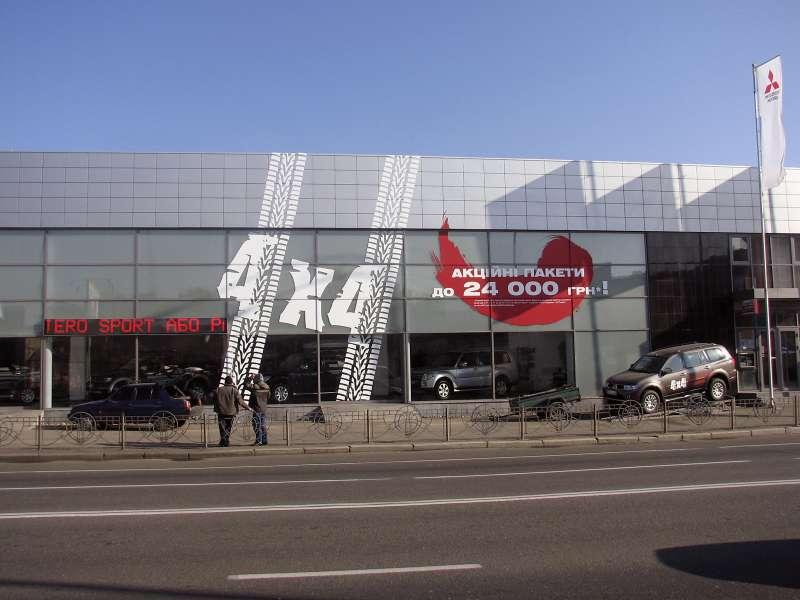 рекламное оформление витрин пленками украина