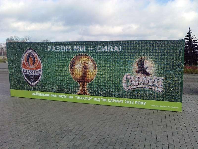 Уличный стенд для фотографирования заказать в Киеве недорого