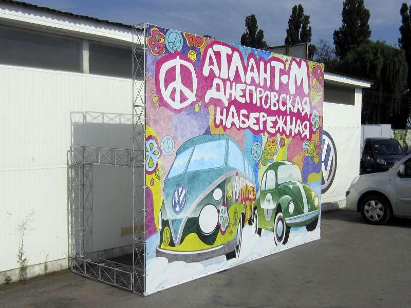 Уличный брендвол банерная растяжка, заказать рекламные конструкции под ключ
